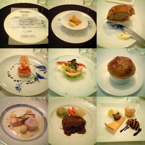 箱根ホテルディナー