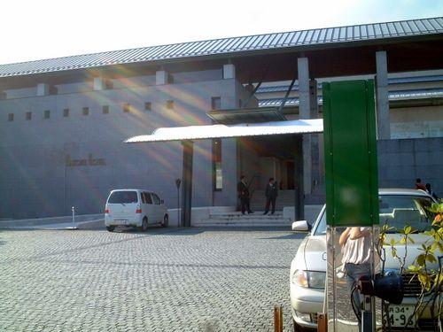 箱根ホテル前景